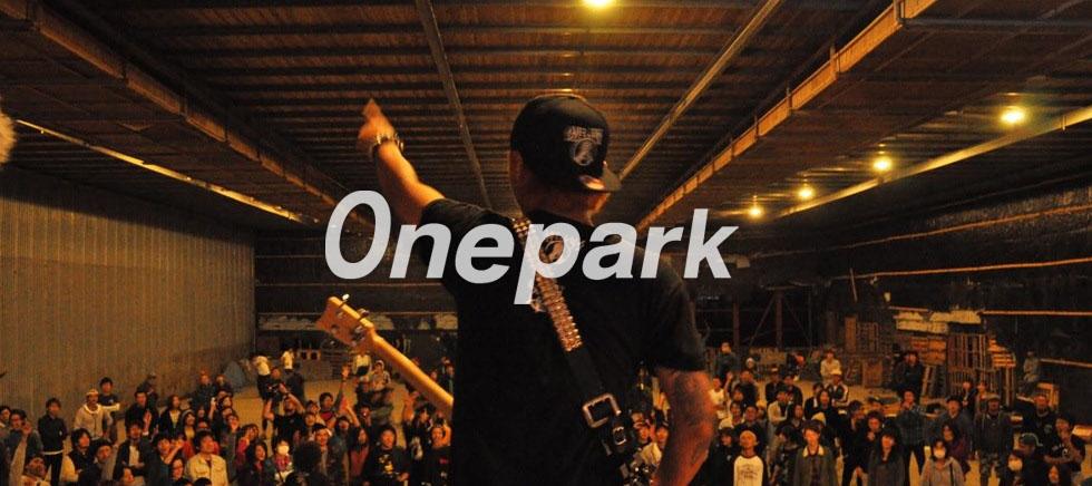 10/12(金)Hi-STANDARDの難波さんが石巻Oneparkにやってくる!