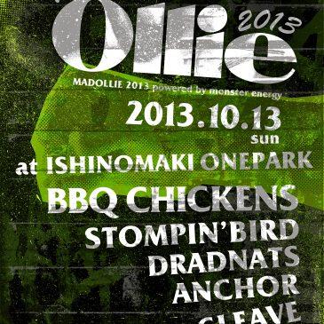 MAD Ollie 2013 Ishinomaki
