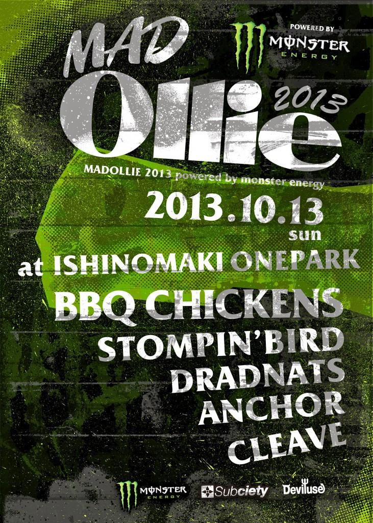 MAD Ollie Ishinomaki